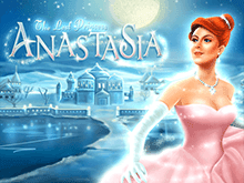Автомат The Lost Princess Anastasia