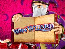 Новые демо Win Wizard