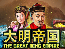 The Great Ming Empire от Playtech – онлайн-автомат для членов клуба